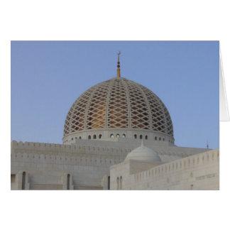 壮大なモスクのドーム カード