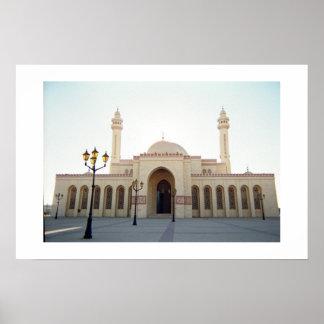 壮大なモスクの入口、マナーマ、バーレーン ポスター