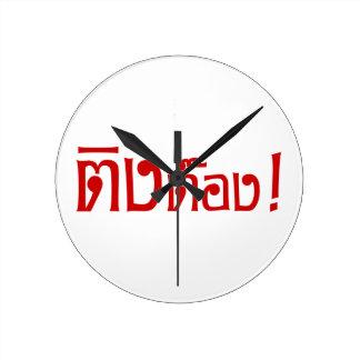 変人! タイ語の原稿の☆の☆の鈴の音はさみ ラウンド壁時計