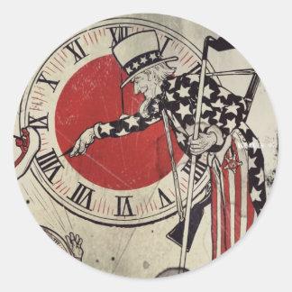 夏時間調整の時間WWIIによる勝利 ラウンドシール