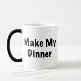 夕食 モーフィングマグカップ