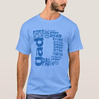 多くのの普遍的なパパ言語イニシャルのTシャツ Tシャツ