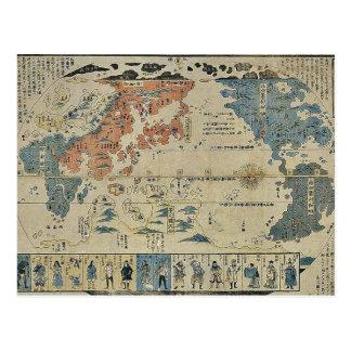 多くの国家の浮世絵の人々 ポストカード