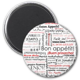 多くの異なった言語タイポグラフィの糖菓のappetit マグネット