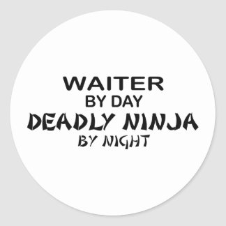 夜までにウェイターの致命的な忍者 ラウンドシール