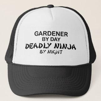 夜までに庭師の致命的な忍者 キャップ