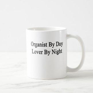 夜までに日の恋人によるオルガン奏者 コーヒーマグカップ