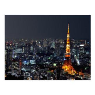 夜までに東京タワー ポストカード
