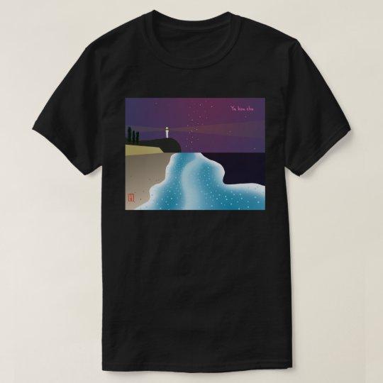 夜光虫 (エメラルドグリーンバージョン) Tシャツ