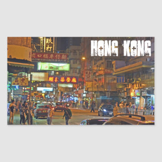 夜長方形のステッカーの香港 長方形シール
