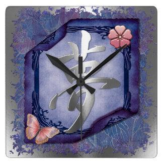 夢のアジア人 スクエア壁時計