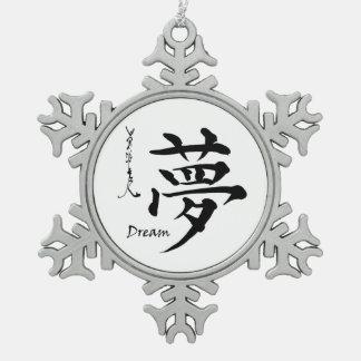 夢の漢字のオーナメント スノーフレークピューターオーナメント