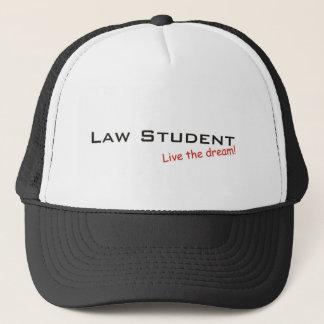 夢/法科の学生 キャップ