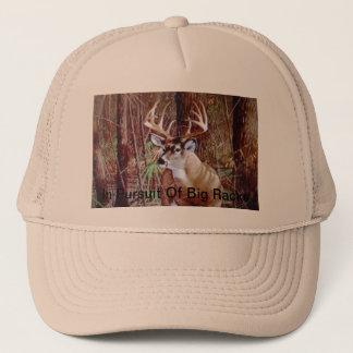 大きい棚の帽子を追跡して キャップ