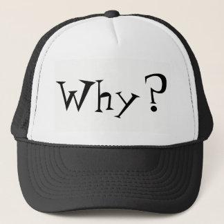 大きい疑門符のデザインのトラック運転手の帽子なぜ キャップ