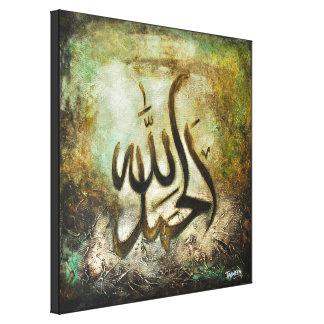 大きい16x16 Alhamdulillah -キャンバスのイスラム教の芸術 キャンバスプリント