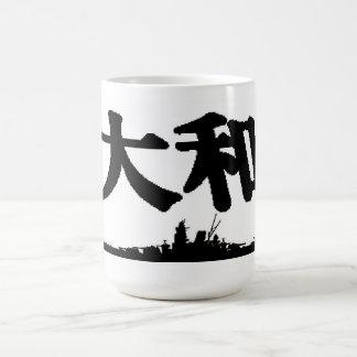大和のマグ コーヒーマグカップ