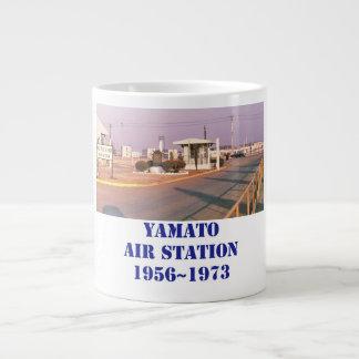 大和の空中撮影点日本1956-1973年 ジャンボコーヒーマグカップ