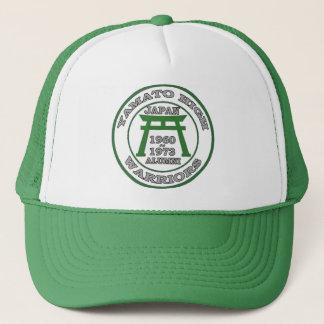 大和の高等学校の帽子 キャップ