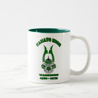 大和の高等学校1960-1973年 ツートーンマグカップ