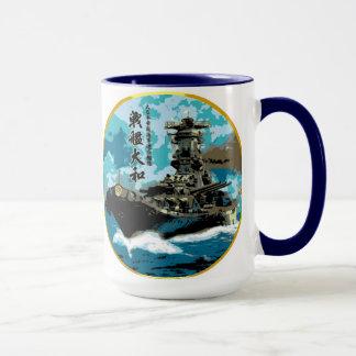 大和Hiragana.jpgの戦艦大和 マグカップ