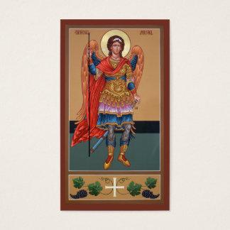 大天使のミハエルミニ祈りの言葉カード 名刺