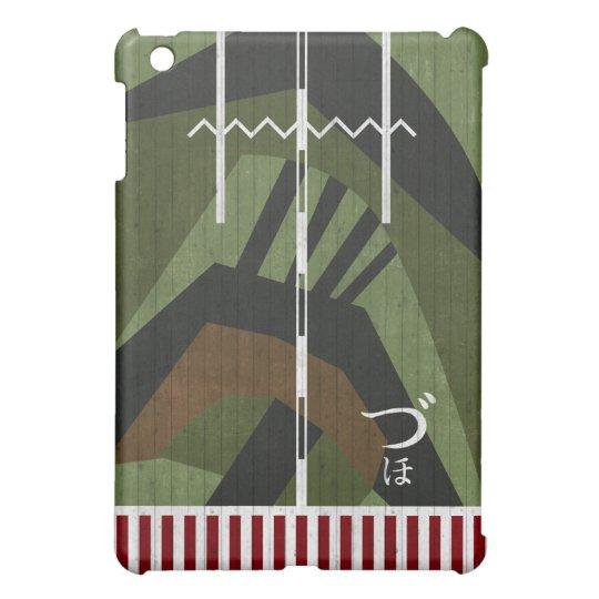 """大日本帝国 海軍 軽空母 瑞鳳 """"ZUIHOU"""" iPad MINI カバー"""