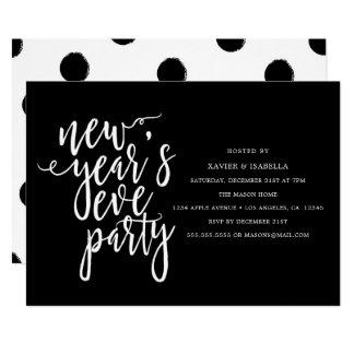 大晦日のパーティの招待状 カード