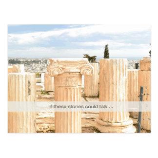 大理石はアクロポリスの郵便はがきの柱を再会させました ポストカード