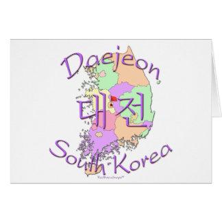 大田広域市南朝鮮 カード