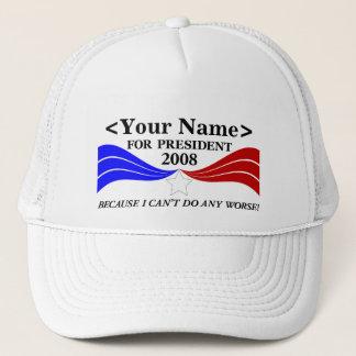 …大統領のためにTemplate キャップ