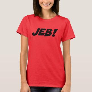 大統領のためのジェブ・ブッシュ Tシャツ