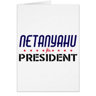 大統領のためのネタニヤフ カード