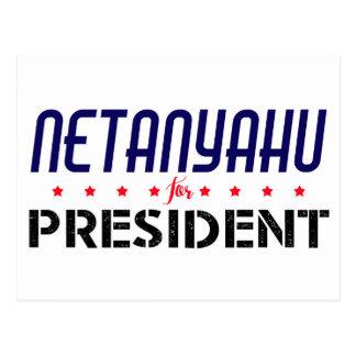 大統領のためのネタニヤフ ポストカード