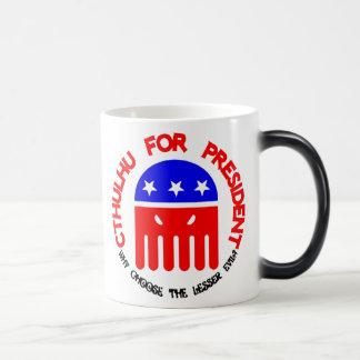 大統領のためのCthulhu モーフィングマグカップ