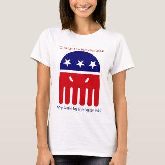 大統領のためのCthulu Tシャツ