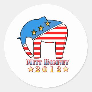 大統領のためのRomney ラウンドシール
