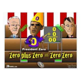 大統領ゼロ ポストカード