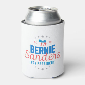 大統領2016年のためのベルニーの研摩機 缶クーラー
