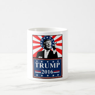 大統領2016年のコーヒー・マグのためのドナルド・トランプ コーヒーマグカップ