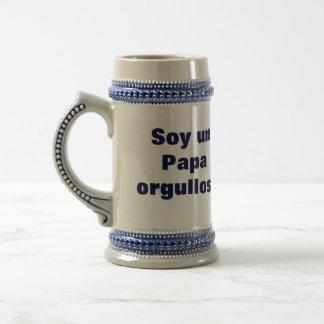 大豆国連パパOrgulloso ビールジョッキ