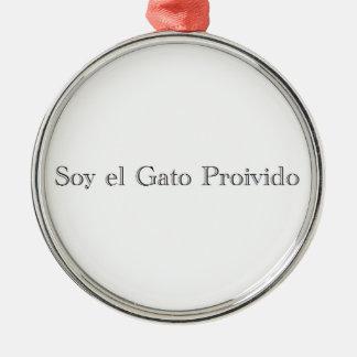 大豆el Gato Proivido (私は禁止された猫はです) メタルオーナメント