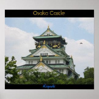 大阪城 ポスター