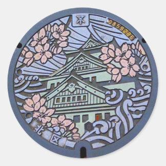 大阪府大阪市北区のマンホール ラウンドシール