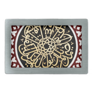 天井で書かれるイスラム教の書道 長方形ベルトバックル