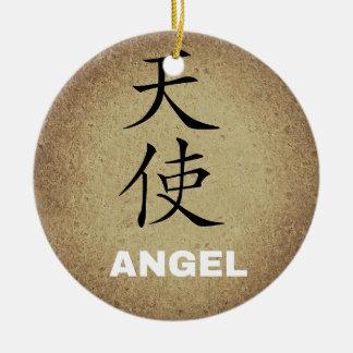 天使の漢字 セラミックオーナメント