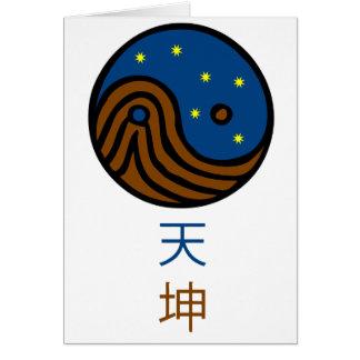 天国および地球-イン/ヤン/タオ/道教 カード