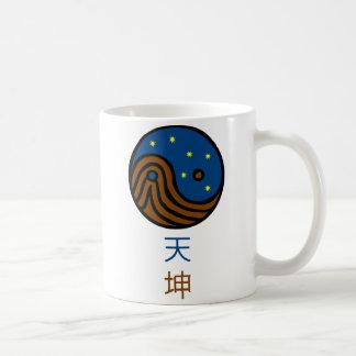 天国および地球-イン/ヤン/タオ/道教 コーヒーマグカップ