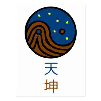 天国および地球-イン/ヤン/タオ/道教 ポストカード