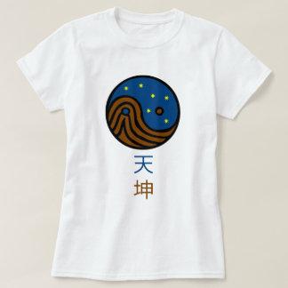 天国および地球-イン/ヤン/タオ/道教 Tシャツ